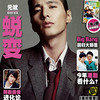 201103sg-iweekly-1-cover