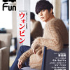 201109jp-kanfun-1-cover