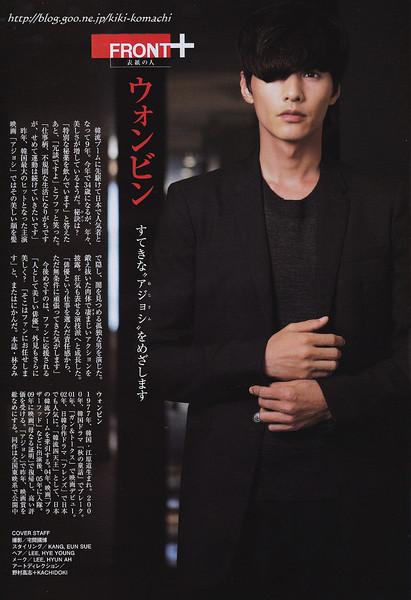 201109jp-asahiweekly-3