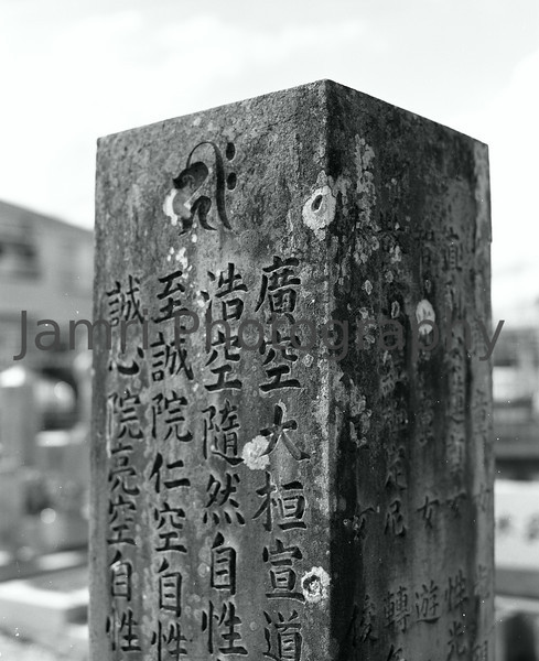 """Gravestone""<br /> Mamiya RB67 - 90mm f/3.8 Lens - Marumi MC-Y2 Yellow Filter - Fuji Neopan Acros 100"