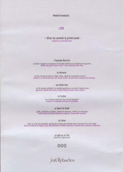 The menu for dinner