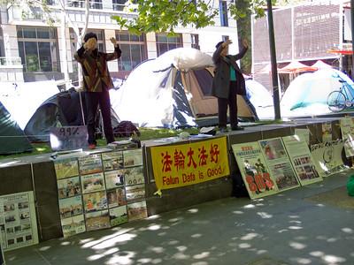 Falun Gong protestors