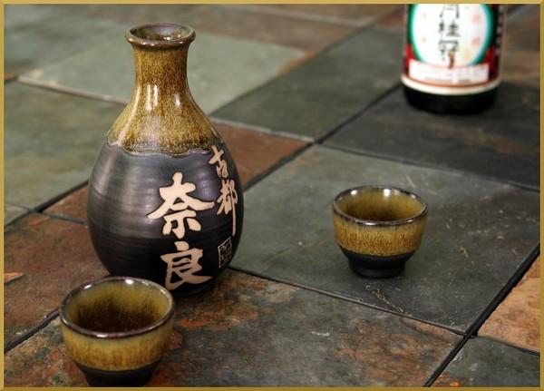 Sake-red