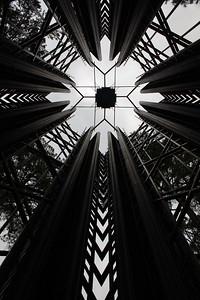 Garvan Carillon
