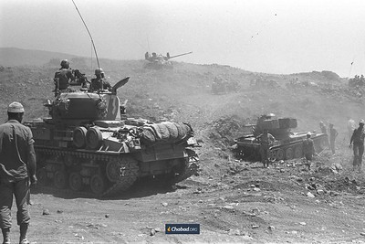 1967 The Six day war Golan Syria