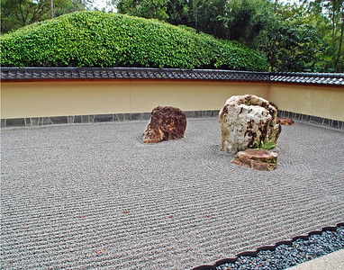 Floor Of Zen Garden - Morikami Gardens, Palm Beaches