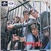 Live Yardbirds with a Young Eric Clapton Five Live Yardbirds,Columbia 1964 Uk