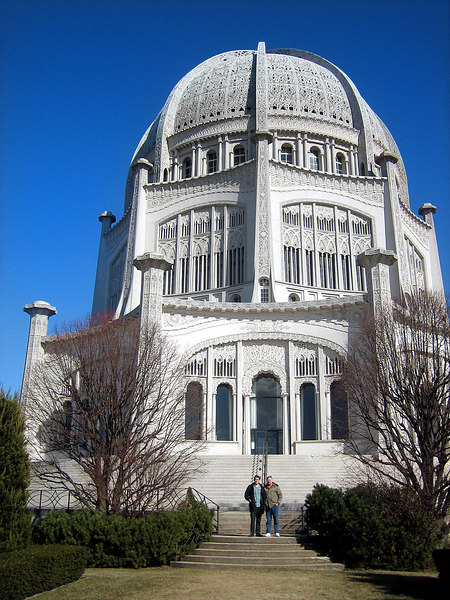 Bahai Temple with Bill and Mark