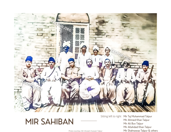 Mir Sahiban of Mirpur Khas Shikar Picture