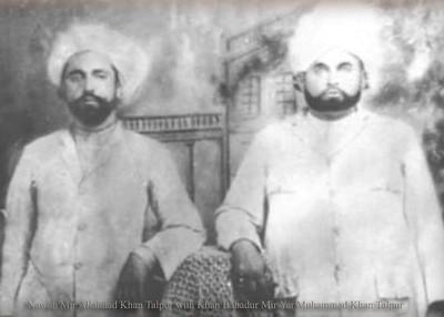 SB Mir Allahdad and KB Mir Yar Muhammad