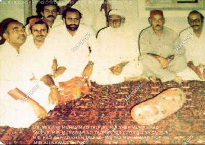 Talpur Mirs of Mirpur Khas Family