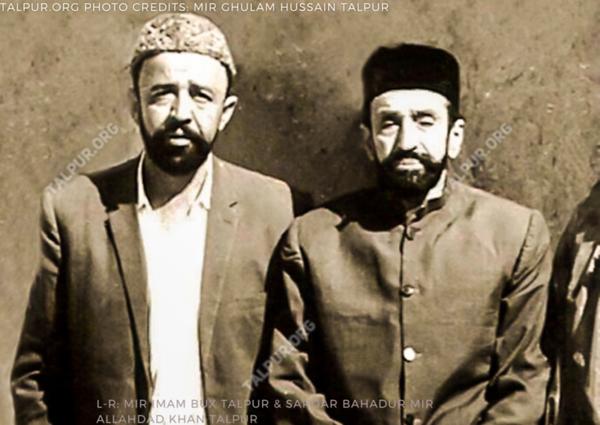 Mir Imam Bux Talpur and SB Mir Allahdad Talpur