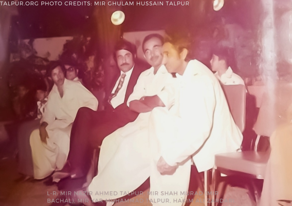 Mir Shah Murad, Mir Yar Muhammad & Hakim Ali Zardari