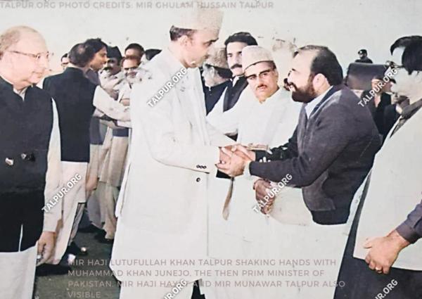 Mir Lutufullah and Muhammad Khan Junejo