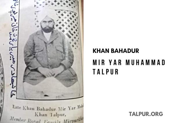 KB Mir Yar Muhammad Khan Talpur