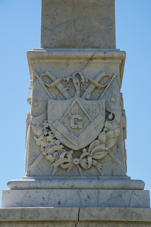 Major General Cook's Masonic enblem