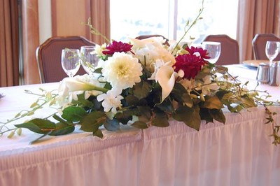 Bridal arrangement $55
