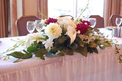 Bridal arrangement $90