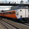 4241 at Rotterdam Central on 22nd June 2008