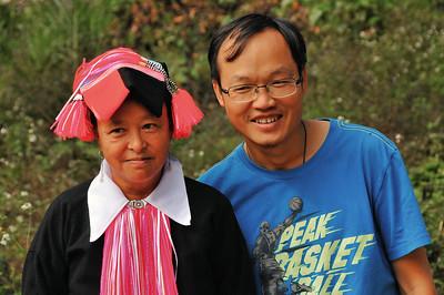 Yangze et une Yao Indigo - Yunnan - Chine