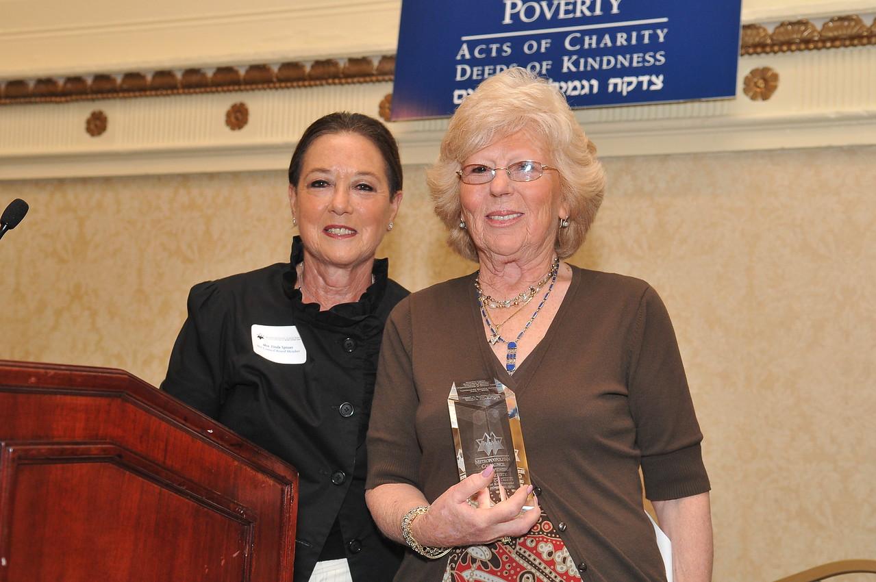 Bracha Cabot and Linda Spitzer