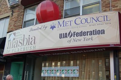 Flatbush Masbia Opening