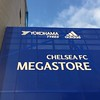 JustFacades.com Imar Multi Perfoarted Chelsea FC (25).jpg