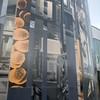 JustFacades.com Muskiz-Naves industriales-Perf-galvan-lacqued-painted-portf 1 (4).jpg