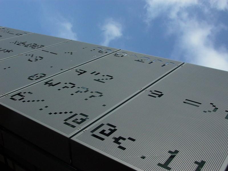 JustFacades.com Sede Euskaltel-parque tecnologico Zamudio-fachada-grafic-aluminio-lacado-15 (4).JPG
