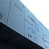 JustFacades.com Sede Euskaltel-parque tecnologico Zamudio-fachada-grafic-aluminio-lacado-15 (5).JPG