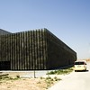JustFacades.com Aceites Urzante-Tudela-Navara-cuidad agroalimentaria-grafismo-perforado-fachada-pintado-76 (10).jpg