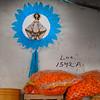 Virgin de Zapopan, Guadalajara, Mexico - Mexico photography wall art