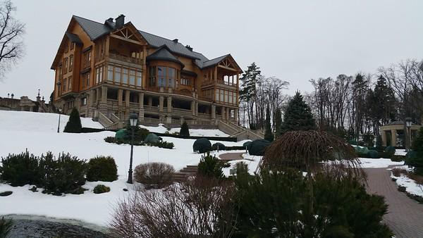 Mezhyhirya Residence,Ukraine 2018