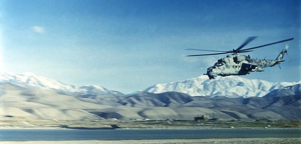 afgan-XL.jpg