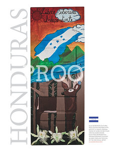 doors11x14_honduras