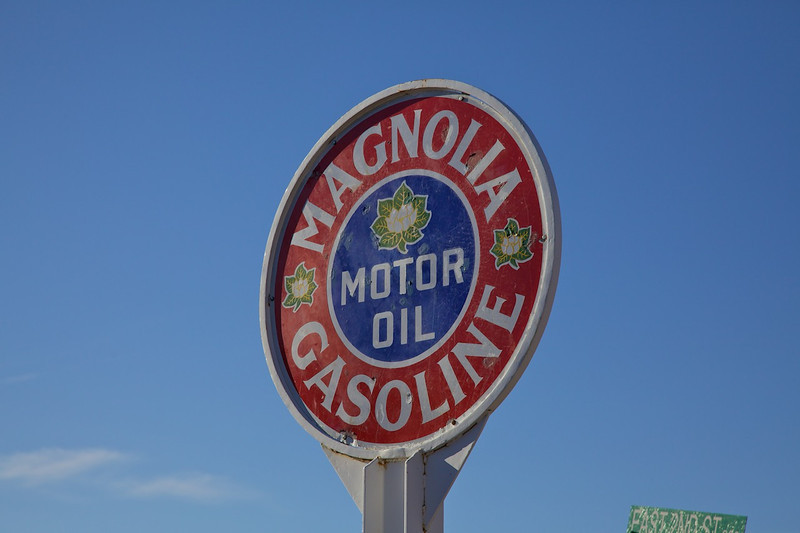 Day 8: The Magnolia Gas Station in Shamrock, TX.  It's not located right on The Mother Road but it's worth the few blocks drive to visit.
