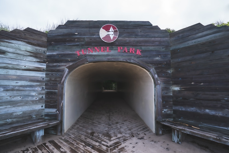 Tunnel Park in Holland Michigan