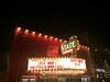Traverse City Michigan - State Theatre - Star Wars: Force Awakens - Happy New Year ! - December 2015
