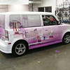 Avon, Scion XB, Dallas, TX