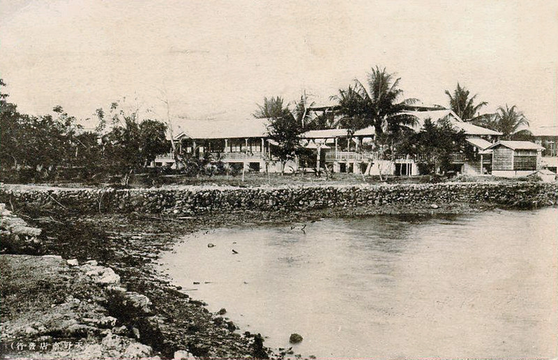From the period of Japan's South Seas Mandate, a view of the hospital on Yap in Colonia, about 1930