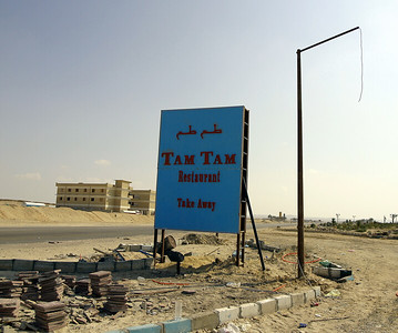 the dangers of forced creativity a bus stop near the suez canal  they built this sign too