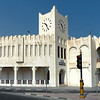 Entrance to Souq Waqif, Doha