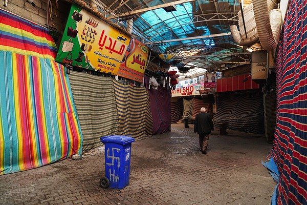 Iraq-Dohuk