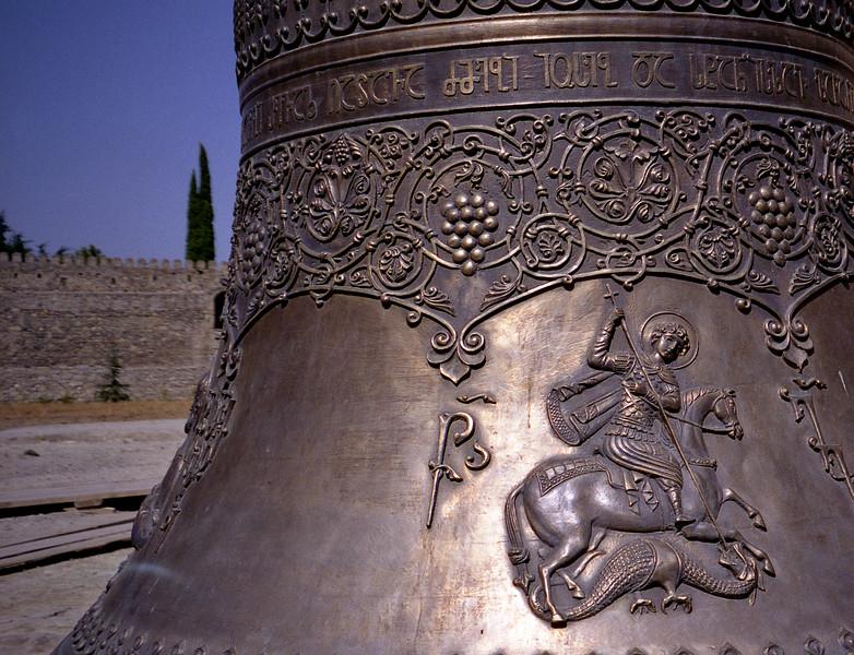 Bell, Svetitskhoveli Cathedral, Mtskheta, Georgia
