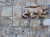 Detail, Lions Gate/St. Stephen's Gate, Old City, Jerusalem