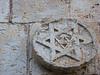 Detail, Herod's Gate/Flowers Gate, Old City, Jerusalem