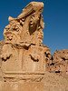 Capital, Petra