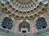 Abdul Aziz Khan Madrasah, Bukhara