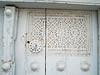 Door detail, Bukhara