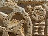 Carved stone, Tartus Museum
